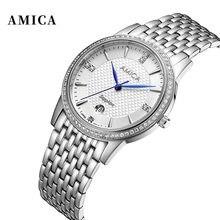 Amica роскошные женские часы vintageladies Классические наручные