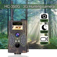 3G Hunting Camera 16MP 1080P Trail Camera 2G/3G MMS/SMS/SMTP Game Camera 940nm IR LED Wild Camera waterproof Outdoor Photo Traps ltl acorn 6310wmg 940nm hunting camera mms gprs photo traps wild gsm camera traps 12mp hd ir trail waterproof scouting camcorder