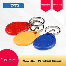 12Pcs EM4305 125Khz Key Copy Rewritable Writable Rewrite EM ID T5577 keyfobs RFID Tag Ring Card Proximity Token Access Duplicate 10pcs lot em4305 blank rfid 125khz card rewritable writable rewrite em id proximity access control card