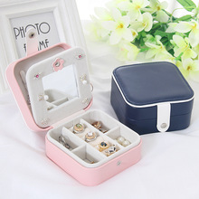 Simple Creative Travel Portable Jewelry Box Necklace Bracelet Ring Earrings Storage Leather Bag