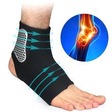 1 шт. Спорт лодыжка поддержка подушка регулируемая лодыжка протектор футбол компрессия лодыжка носки