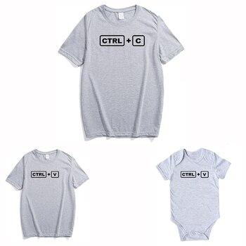 ¡Novedad de 2020! Ropa a juego con la familia CTRL + C CTRL + V, camisetas de aspecto familiar para padre e hijo, ropa familiar para mamá y yo, trajes a juego.