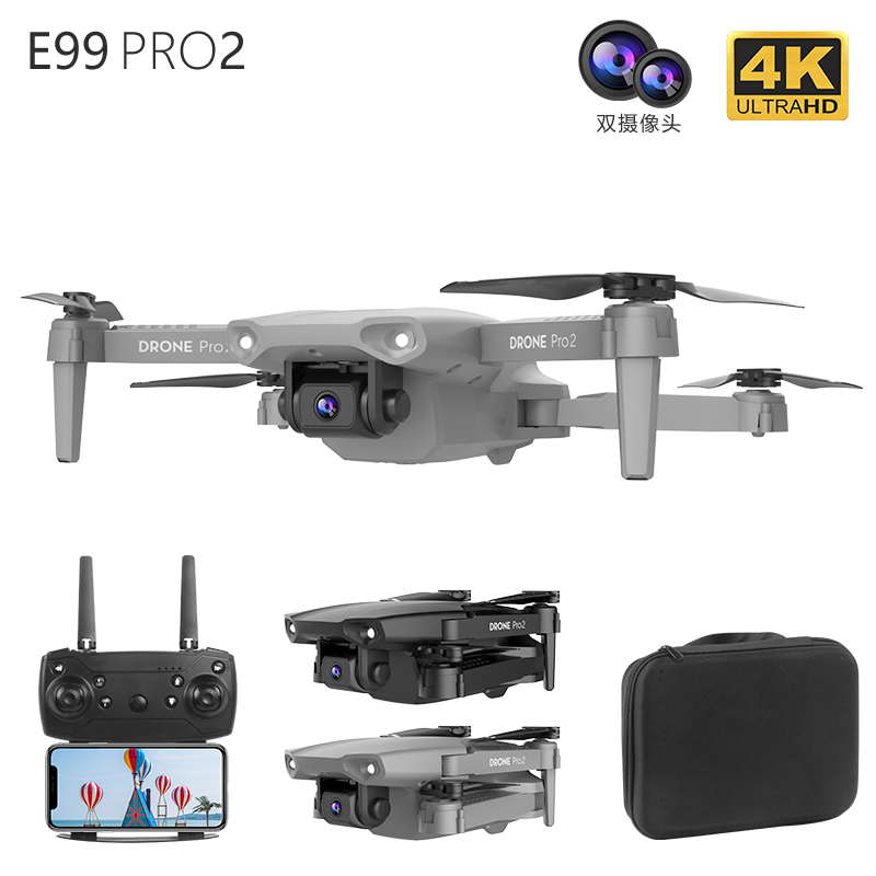 LSKJ E99 Pro2 RC Mini Drone 4K HD Dual Camera WIFI FPV Professional Aerial Photography Helicopter Foldable Quadcopter Drone Toys 3