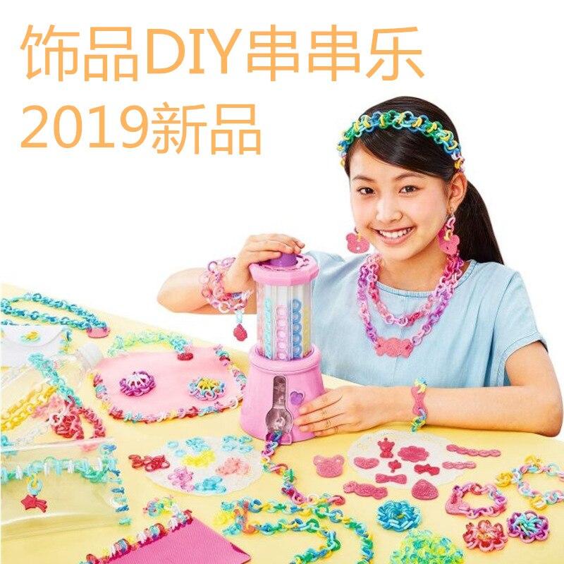 Children Chain Ring Machine Handmade Necklace Play House DIY Educational Toy Chuan Zhu Ji String Music Set GIRL'S