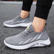 Zapatos de malla vulcanizados para hombre, zapatillas a la moda, transpirables, cómodas, para correr, con cordones, color negro y gris