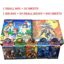 Takara Tomy Pokemon Card 33PCS GX EX MEGA Flash 3D Version Sword And Shield Sun Moon Collectible Christmas Gifts Children Toy(China)