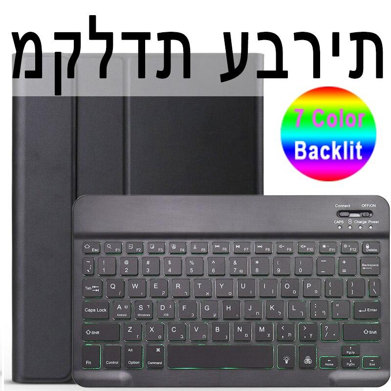 Hebrew Keyboard Grad Orange For iPad 10 2 2019 7 7th 8th Generation A2200 A2198 A2197 Case with Backlit Keyboard