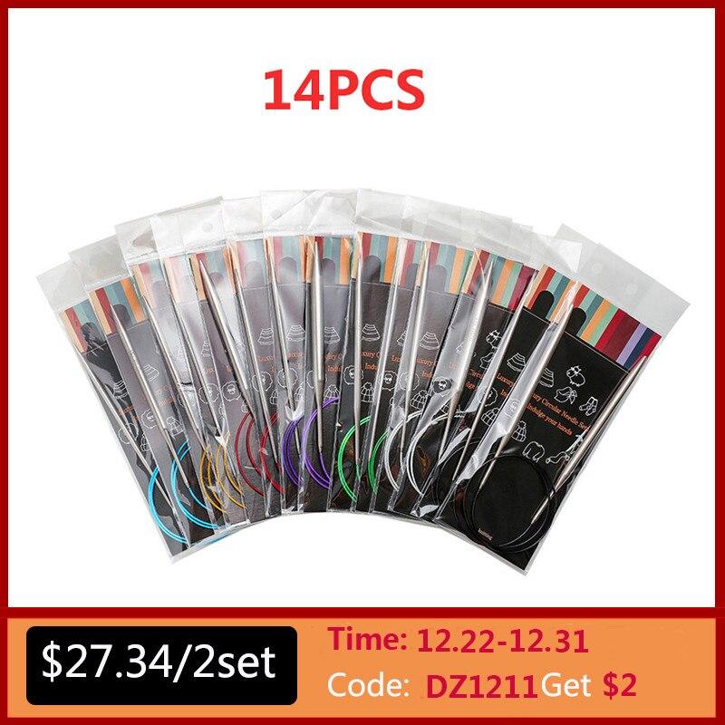Спицы для вязания круговые из нержавеющей стали, 2,25-10 мм, 14 размеров, 40-120 см, 12 дюймов