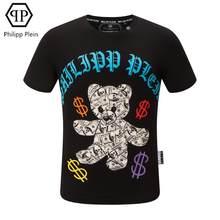 Couple d'été T-shirt PP chaud strass tee-Shirt à manches courtes en coton d'été streetwear Philipp Plein-design original Hauts T-shirts