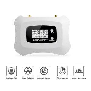 Image 4 - Repetidor de señal de teléfono móvil 850 mhz 3G UMTS, pantalla inteligente, LCD, 850 Mhz, ganancia de 70dB, Amplificador de señal móvil