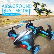 light Drone Drones Quadcopter