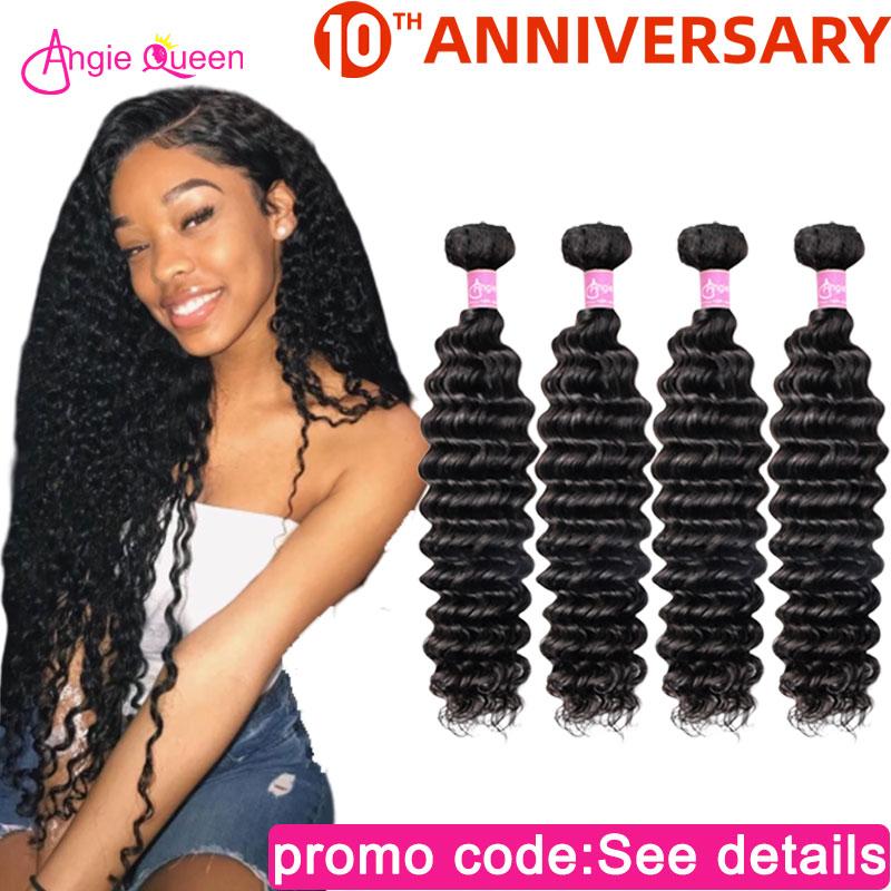 Deep Wave Hair Bundles Malaysian Hair Bundles Weaves 100% Human Hair Bundles Weft 3 Bundles Hair Remy Hair Bundles 20 22 24 26