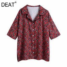 [DEAT] 2021 primavera autunno nuova moda marea colletto rovesciato stampa monopetto manica corta elegante camicia da donna 13C022