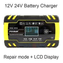 Car Motorcycle 12V 8A 24V 4A Pulse Repairing Battery Charger With Lcd Display Agm Gel Wet Lead Acid Battery Charger 24v 8a charger 24v lead acid battery charger output 27 6v with fan aluminum shell smart charger
