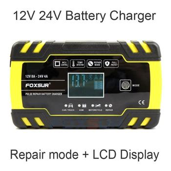 цена на Car Motorcycle 12V 8A 24V 4A Pulse Repairing Battery Charger With Lcd Display Agm Gel Wet Lead Acid Battery Charger