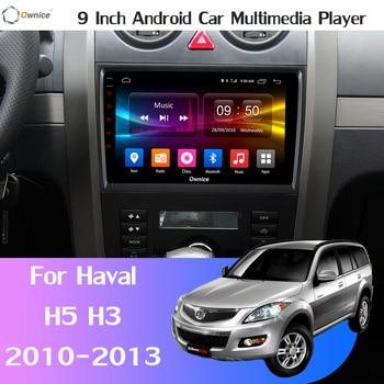 Ownice K1 K3 K5 K6, reproductor de DVD para coche, Radio GPS para Haval Hover Greatwall, gran pared H5 H3 2011 2012 2013, Radio para coche panorámica de 360 °