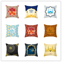 Pillowcase Cushion Cover  Throw Pillow Covers  Pillow Covers Decorative   Cojines Decorativos Para Sofa  Living Room Decoration home decorative sofa throw pillows plush solid color cushion pillow cojines decorativos para sofa pillow covers