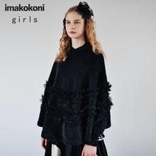 Оригинальный черный свитер imakokoni hey er nao Женская осенне