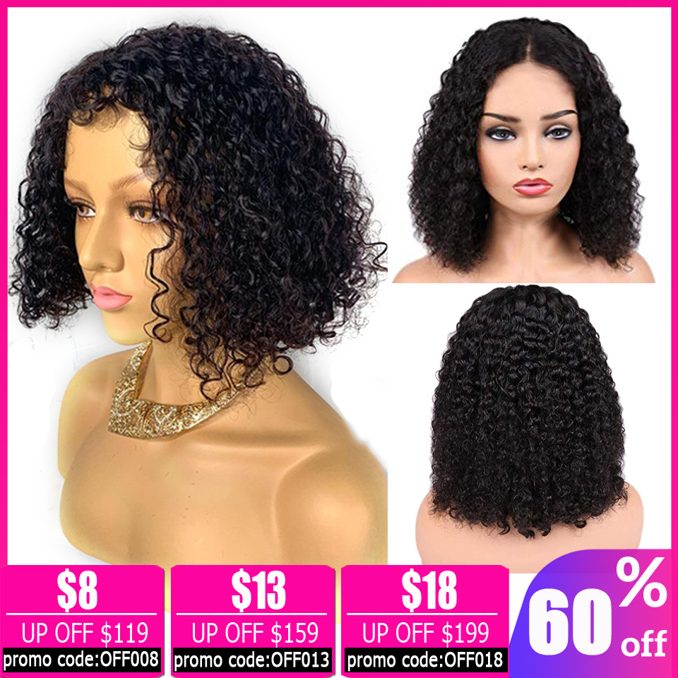 Peruvian Curly Human Hair Wig 13x4 Lace Front Wig Bob Lace Front Wigs Short Lace Front Human Hair Wigs For Black Women Non-Remy
