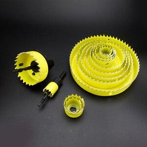 Image 5 - Ensemble de 13 cloches pour le perçage de trous, de 19 à 127mm, profondeur: 20mm, pour le perçage du PVC, du bois, des plaques de platre