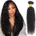 Кудрявые накладные волосы Deepin 8-30 дюймов, натуральный цвет, бразильские человеческие волосы без повреждений, пряди 1/3/4 пряди ков