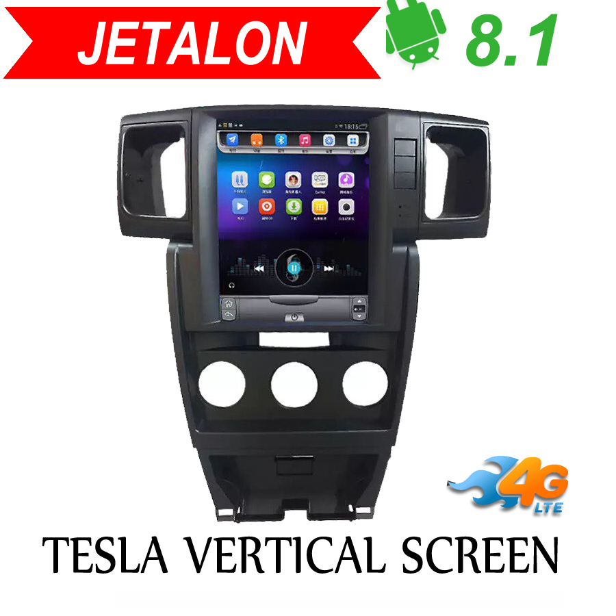 Android 8.1 Car Audio Tesla Display For Toyota <font><b>Corolla</b></font> <font><b>E120</b></font> 2006 Gps Multimedia Video Radio Player Navigation Stereo Head Unit image