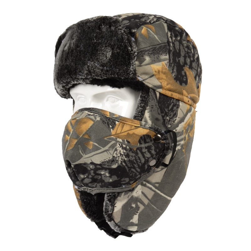 Sparsil Men Winter Thicken Bomber Hat Camouflage Face Mask Protect Ski Bonnet Riding Windproof Warm Women Winter Cap Beanies