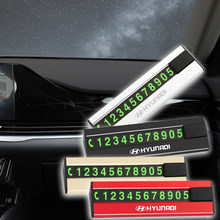 Metal Car Luminous Temporary Parking Stop Card Sticker Phone Number Card Auto Accessories for Hyundai Tucson Solaris I30 Creta