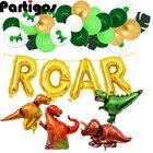 Dinosaur Party Decor...