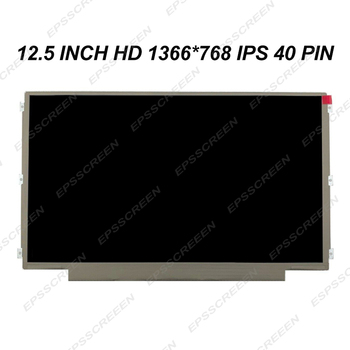 new 12.5 replacement notebook screen LP125WH2 SLB1 LP125WH2 (SLXB3) HD 1366*768 40 PIN IPS WIDE VIEW DISPLAY image