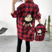 Parents and children wear spring autumn fashion mother daughter network celebrity shirt family three or four coats