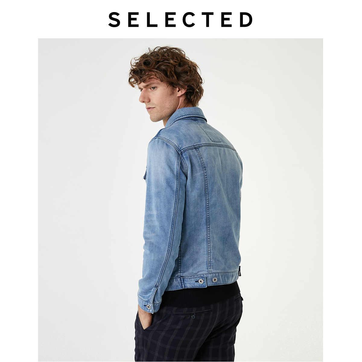 選択された男性の秋生き抜くコート綿豊富なラペルデニム機能ジャケットr | 419357507