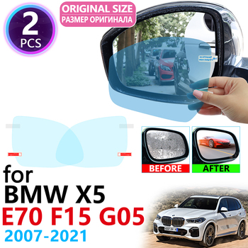 for BMW X5 E70 F15 G05 X5M 2007~2021 Full Cover Rearview Mirror Anti-Fog Rainproof Anti Fog Film Accessories 2010 2015 2017 2019 image