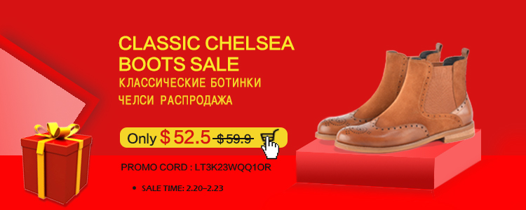 切尔西靴子海报(3)