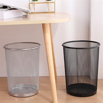 Cubo de basura de malla redonda de Metal, de hierro forjado, para cocina y sin tapa, para dormitorio y oficina