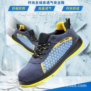 Дышащая и удобная защитная обувь светильник носить не скользящий светильник Рабочая обувь мода разбивание анти прокол безопасная защитная обувь