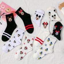 1 пара, женские хлопковые носки в стиле «Харадзюку»
