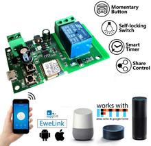 Ewelink wifi interruptor dc 12v 24v 32v avançando/auto-bloqueio módulo de relé sem fio automação residencial inteligente para o acesso da porta alexa google