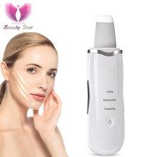Beauty Star ультразвуковой очищающий скруббер для лица очиститель кожи пилинг кожи удаление черных точек очиститель пор скруббер для лица