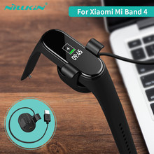 NILLKIN Charger Cable For Xiaomi Mi Band 4 Miband 4 for xiaomi band 4 battery charger(China)