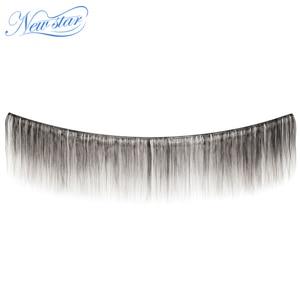 Image 2 - Новые бразильские прямые волосы STAR, 4 пряди, натуральные человеческие волосы для наращивания с кружевной застежкой 4x4, 100% искусственное плетение