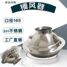 Air-Outlet Ventilation Stainless-Steel Adjustable Kitchen Nozzle Fresh Spherical 201/304-Fan