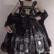 Gotycki pałac słodka księżniczka Lolita sukienka na ramiączkach Vintage wysoka talia śliczna sukienka w stylu wiktoriańskim Kawaii dziewczyna gotycka ciemna Lolita miękka dziewczyna tanie tanio CN (pochodzenie) WOMEN Bez rękawów Poliester Lolita Ubiera dark lolita