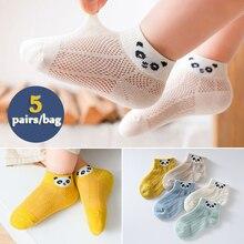 Cartoon Breathable Sock Infant Supplies Newborn Baby Mesh Socks Summer Cotton Thin Stocking Toddler Boy Children Accessories