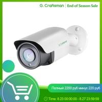 25fps 5MP IP Kamera POE SONY Sensor Sicherheit CCTV Cam H.265 Im Freien Audio Video Surveillance Onvif B1M5S Hikvision Protokoll