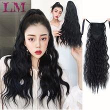 Лм 18 дюймов 14 дюймов 90 г модный тренд маленький пони хвост Высокая температура волокна синтетические волосы прямые длинные клип в наращивание волос