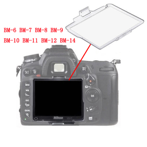 Image 1 - 10pcs/lot BM 6  BM 7  BM 8  BM 9  BM 10  BM 11  BM 12  BM 14 Hard Plastic Film LCD Monitor Screen Cover Protector