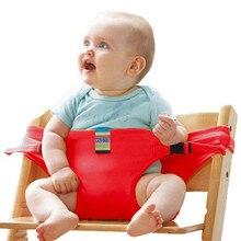 Детское портативное обеденное кресло с ремнем безопасности, переносное сиденье для детей, детское кресло для обеда, детское кресло для кормления, детское кресло с ремнем безопасности
