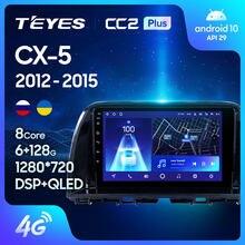 TEYES CC2L и CC2 Plus Штатная магнитола For Мазда CX5 For Mazda CX5 CX-5 CX 5 2012 - 2015 Android до 8-ЯДЕР до 6 + 128ГБ 16*2EQ + DSP 2DIN автомагнитола 2 DIN DVD GPS мультимедиа автомобиля ...