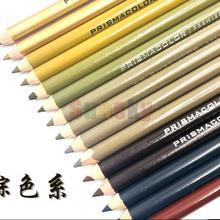 prismacolor Preminer Sanford Color pencil,USA Prismacolor oil pencil single complement color 901/902/904/905/906/907/908/909/910